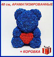 Мишка из 3D роз 40см , Тедди из роз, оригинальный подарок девушке, СИНИЙ АРОМАТИЗИРОВАННЫЙ