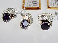 Комплект серебряный с фиолетовым камнем Карли, фото 1