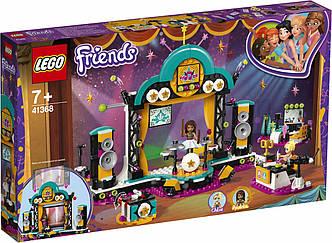 Конструктор LEGO 41368 Friends Шоу талантів 492 деталі (ЛЕГО Френдс Шоу талантов Андреа)