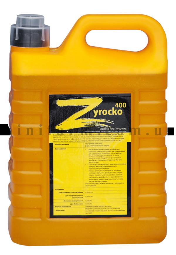 Дезинфицирующее средство Зирокко-400 5л