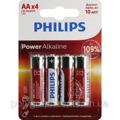 БАТАРЕЙКИ PHILIPS POWER ALKALINE AA
