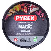 Форма для выпечки PYREX Magic 26 см со съемным дном (MG26BS6)