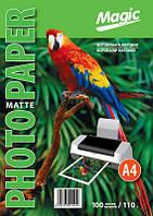 Матовая фотобумага Magic A4  110 грамм   (100 листов) Superior