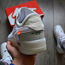 Мужские кроссовки в стиле Off-White x Nike Air Force 1 White, фото 3