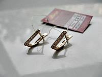 Золотые серьги Дорожки с фианитами ЗОЛОТО 585 пробы, фото 1