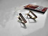 Золотые серьги Дорожки с фианитами. От 1299 гривен за 1 грамм Золота 585 пробы., фото 3