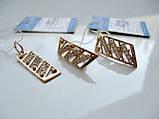 Золотые серьги Дорожки с фианитами. От 1299 гривен за 1 грамм Золота 585 пробы., фото 9