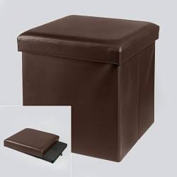 Пуфик складной кожзам коричневый 38*38*38 см