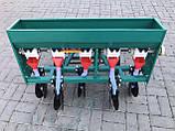 Сеялка зерновая СЗ 5-95Д дисковая на пять рядов для мотоблока и мототрактора., фото 4