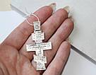 Крест нательный серебро, фото 3