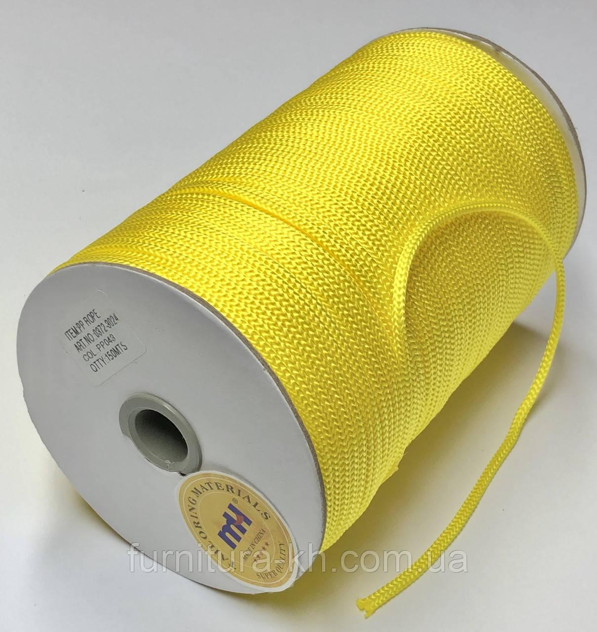 Шнур Круглый(одежный)Цвет Желтый.Диаметр 4 мм Длина 150 метров