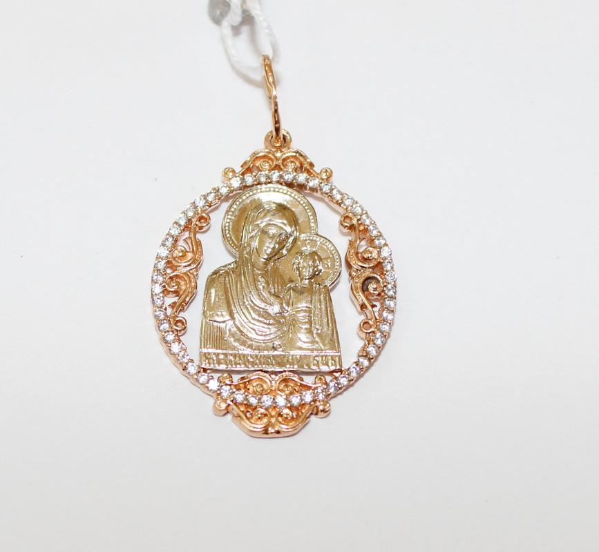 Подвес-ладанка из золота Божией Матери Казанская