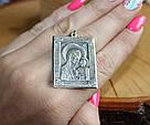 Подвес-иконка из серебра Божией Матери Казанская, фото 3