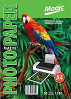 Матовая фотобумага Magic 230 г/м²  (50 листов)