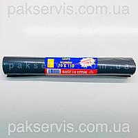 Мешок для мусора 120л/10шт. Польша чёрный 1/25