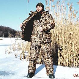 Костюмы для рыбалки и охоты, зимние, летние, демисезонные