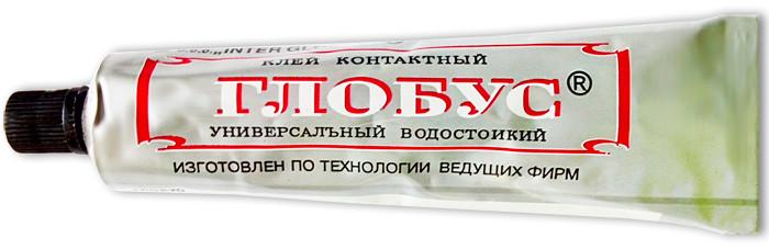 """Клей контактный """"Глобус """" Inter Globus, универсальный водостойкий, 40 мл"""