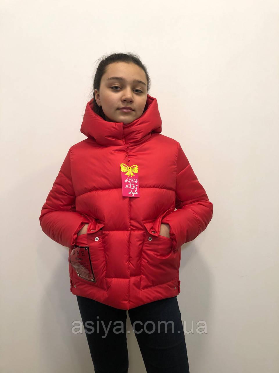 Куртка демисезонная на девочку Мари