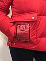 Куртка демісезонна на дівчинку Марі, фото 4