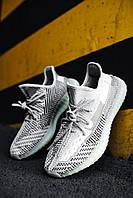 Кроссовки мужские летние качественные модные Adidas Yeezy Boost 350v2 Topen, фото 1
