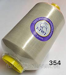 Нитки для Оверлока (Текстурированные).Для трикотажа.Цвет 354.Намотка 20.000 метров Вес 330 грамм