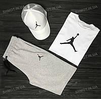 Мужской комплект футболка кепка и шорты Jordanи  белого и серого цвета (копия)