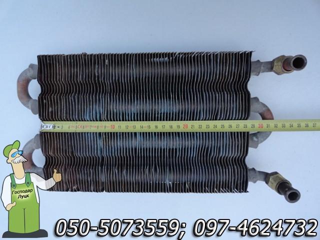 Медный теплообменник для впг Пластинчатый теплообменник Машимпэкс (GEA) VT10 Рыбинск