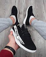 Мужские кроссовки Лига лонг (черные с белой полосой)