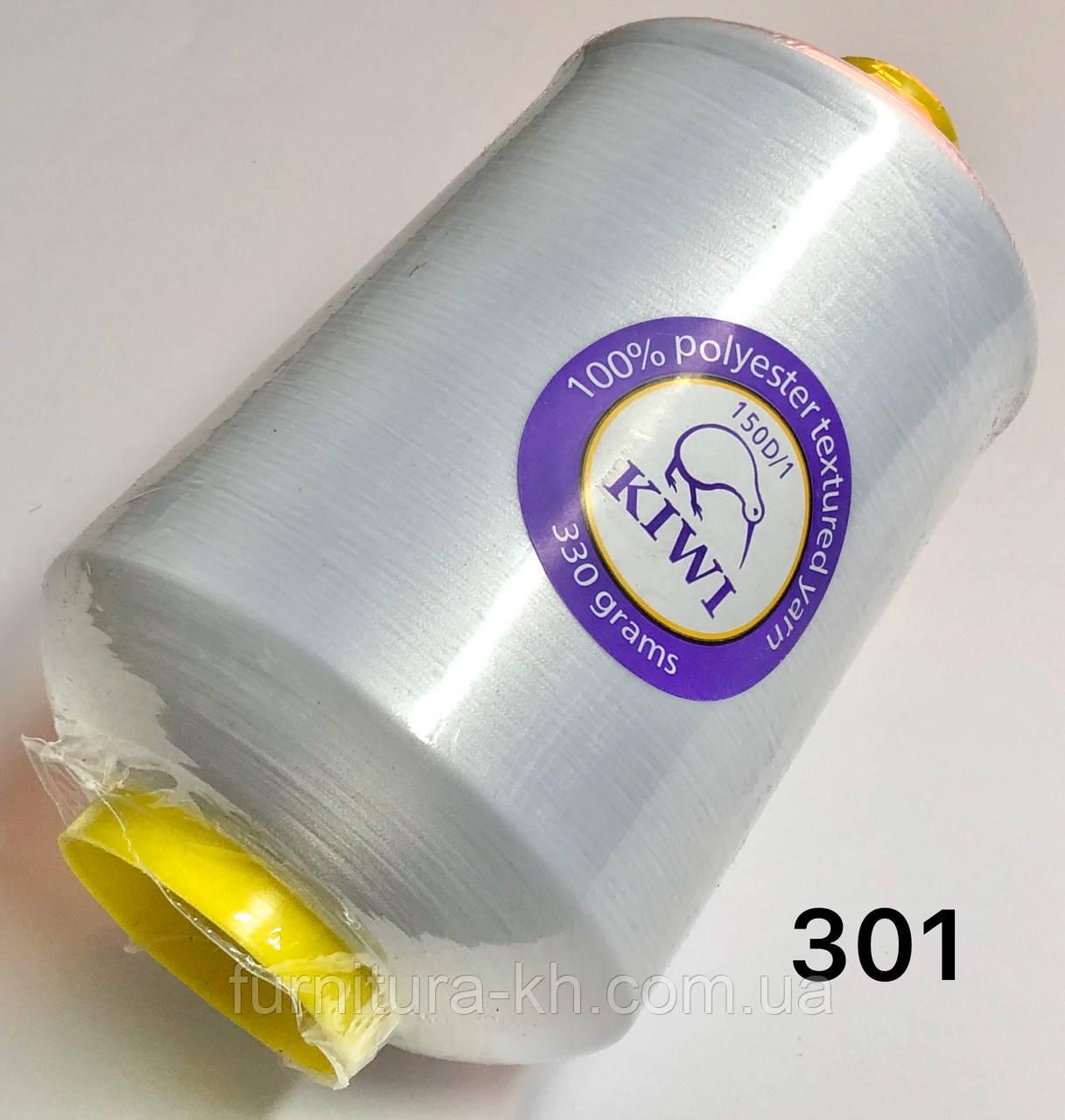 Нитки для Оверлока (Текстурированные).Для трикотажа.Цвет 301 Белый .Намотка 20.000 метров Вес 330 грамм