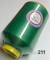 Нитки для Оверлока (Текстурированные).Для трикотажа.Цвет 211.Намотка 20.000 метров Вес 330 грамм