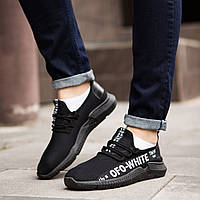 Мужские кроссовки Профер Лонг (черный с белой полосой)