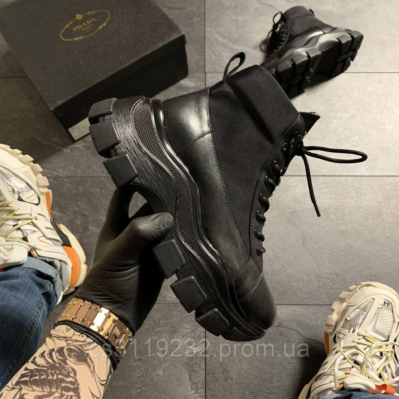 Мужские кроссовки Prada Black Milano Sneakers Block (черные)
