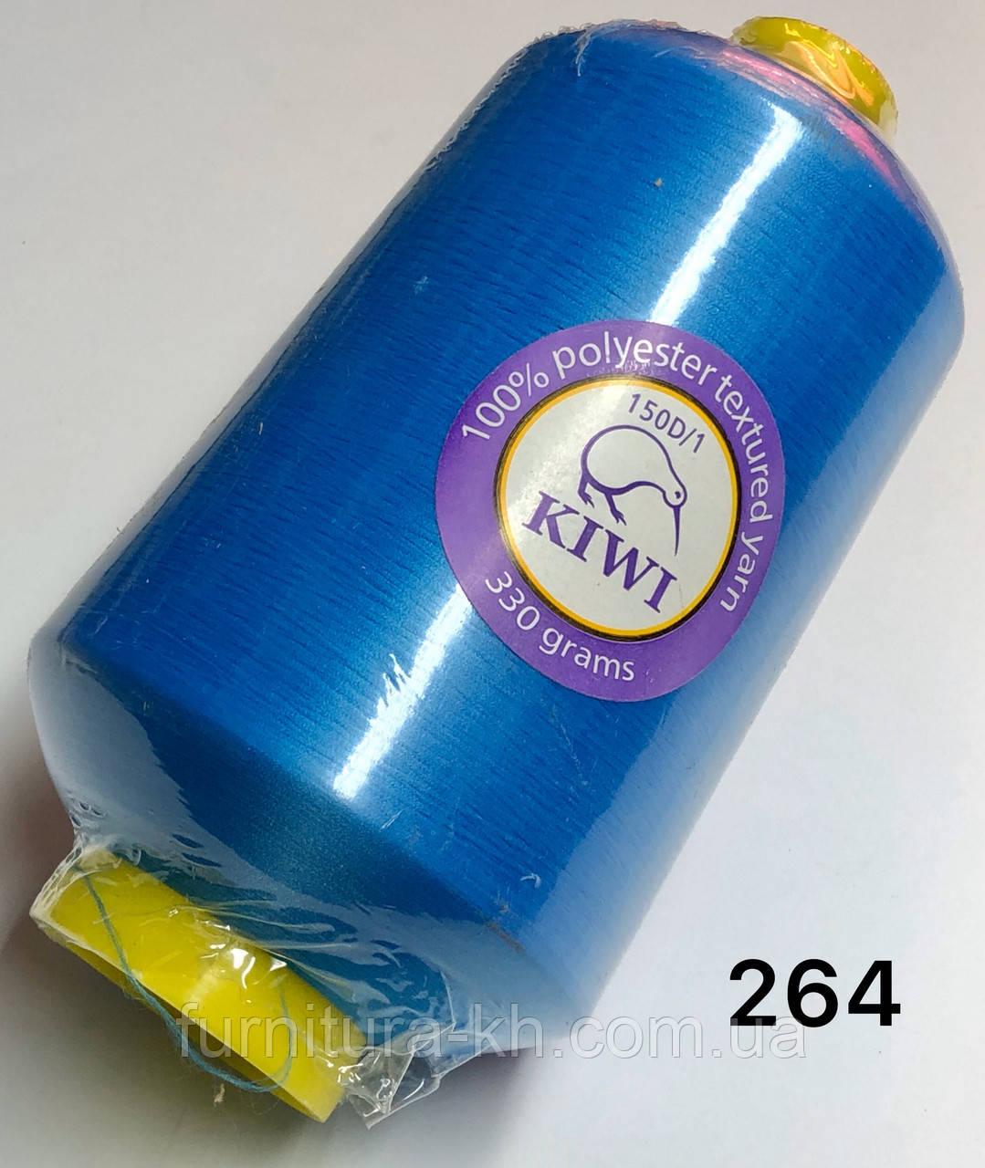Нитки для Оверлока (Текстурированные).Для трикотажа.Цвет 264.Намотка 20.000 метров Вес 330 грамм