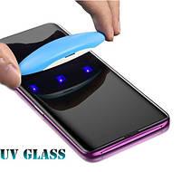 Изогнутое защитное UV стекло для Samsung Galaxy s10 , прозрачное