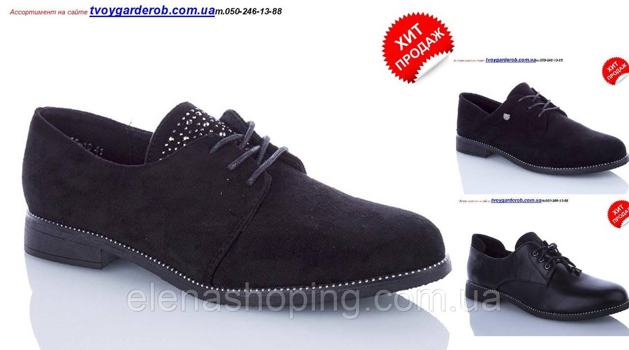 Модные туфли женские VIKA р41-43 (код 3510-00) 42