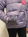 Куртка демисезонная на девочку Мари, фото 5