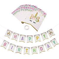 """Гирлянда флажки """"Happy Birthday"""" Единорог.. Длина 3,5м., фото 1"""