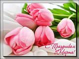 """Глицериновое мыло """"Букет тюльпанов"""", фото 4"""