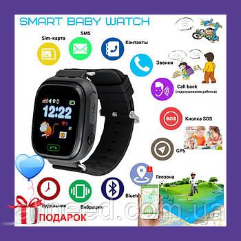 Смарт часы Q90 Умные часы детские детские черные