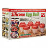 Силиконовые формы для варки яиц без скорлупы Silicone Egg Boil, фото 2