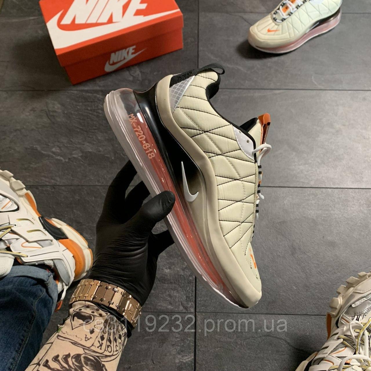 Мужские демисезонные кроссовки Nike Air Max 720-98 Metallic Silver (термо) (серые)