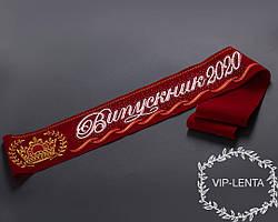 Бордовая бархатная Лента вышитая с короной