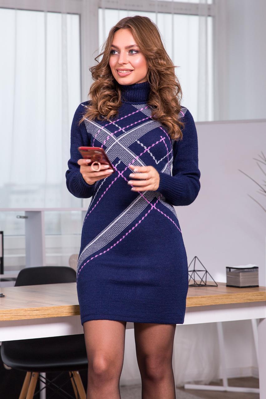 Вязаное  платье с горлом 42-48 размер