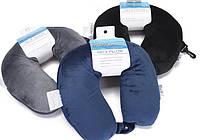 Подушка - подголовник дорожная для сна и отдыха