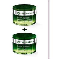 Набор: ночной крем-маска для лица и дневной крем детокс и восстановление ив роше yves rocher