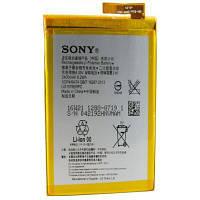 Аккумуляторная батарея EXTRADIGITAL Sony Xperia M4 Aqua Dual E2312 (2400 mAh) (BMS6392)