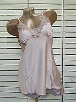 Комплект белья майка с шортами для дома и сна из мокрого шелка размер 44,46,48 Пудра, фото 1