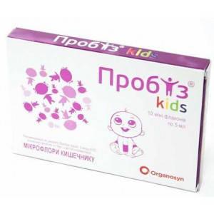 ПРОБИЗ KIDS суспензія оральна, 5МЛ #10, фото 2