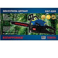 Бензопила Беларусмаш 5200 1 шина 1 цепь