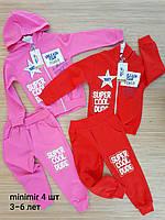Детские  костюм для девочек 3-6 лет.  Оптом. Турция